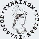 Σύλλογο Γυναικών banner Logo