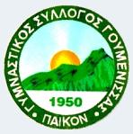 logo_paiko