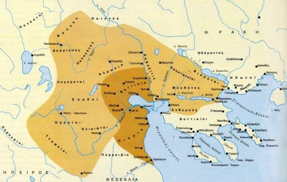 Βασίλειο Μακεδόνων 1